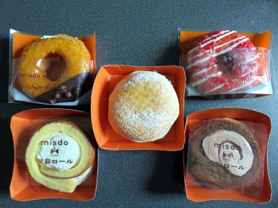 donut 01.jpg