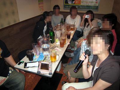 karaoke 02.jpg